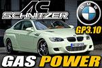 AC Schnitzer GP3.10 Gas Powered.