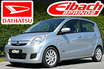Daihatsu Cuore with Eibach springs – new angle of look!