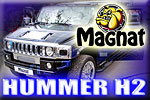 Multimedia Hummer H2 Magnat Showcar!