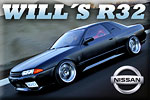 Will's hilarious piece - Nissan Skyline R32 GTS-T year 89 !